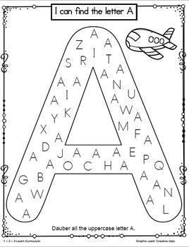 I Can Find the Letter - Worksheets