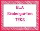 I Can Kindergarten Texas TEKS Objective Posters