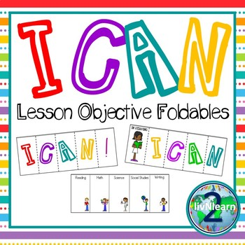 I Can Lesson Objective Foldable