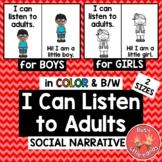I Can Listen to Adults Social Stories (Preschool, Sped, Kindergarten)