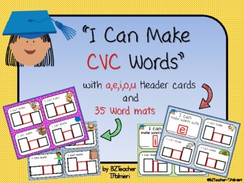I Can Make CVC Words - Common Core Aligned