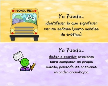"""I Can"" Poster Set for Kindergarten SLA (Spanish)"