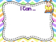 I Can Posters {For Common Core Standards and I Can Statements}