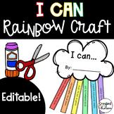 Editable I CAN Rainbow Craft {Includes Academic & Social Skills!}