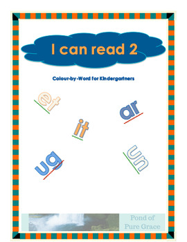 I Can Read 2: Colour-By-Word for Kindergartners