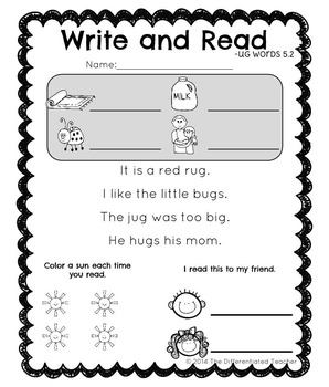 CVC - Differentiated I Can Read Short Vowels-  U