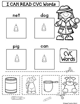 I Can Read CVC Words Packet