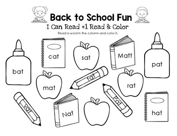 I Can Read It! Read & Color (Lesson 1 - Back to School Theme)