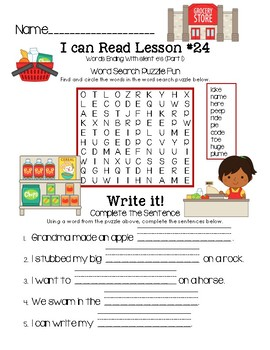 I Can Read It! Word Puzzle Fun (Lesson 24 - Community Helper Grocery Theme)