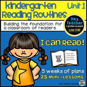 Kindergarten Reader's Workshop Unit 1 {25 Mini Lessons}