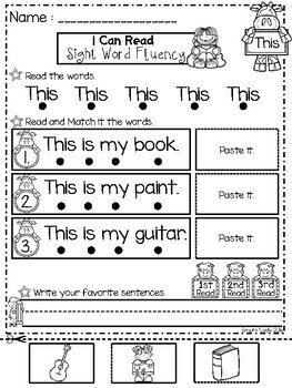 Sight Word Fluency ( NO PREP )