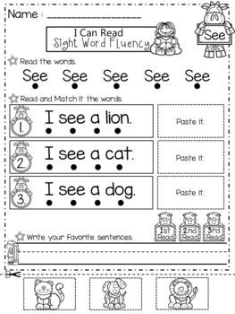 Sight Word Fluency Growing NO PREP (Coronavirus packet) Distance Learning