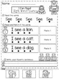 Sight Word Fluency ( NO PREP )