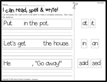 Sight Word Activity - Cut & Paste Worksheets - I Can Read, Spell & Write