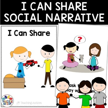 I Can Share Social Story