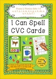I Can Spell Cards - Phase 2