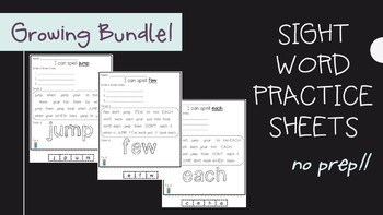 I Can Spell First Grade Sight Word Bundle
