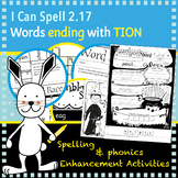 I Can Spell: Age 5-7 | Words ending with TION