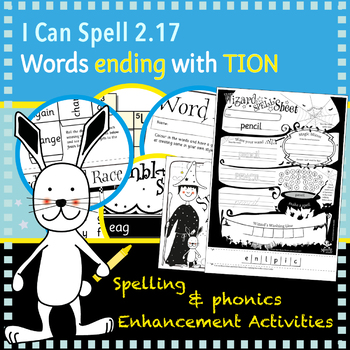 I Can Spell: Words that end with TION