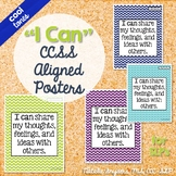 I Can CCSS Posters for Speech Language Therapy (Cool Tones
