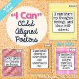 I Can Statement Posters for Speech Language Therapy Aligned to CCSS (Warm Tones)