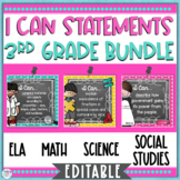 I Can Statements 3rd Grade Bundle - Editable