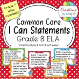 I Can Statements, 8th Grade ELA (Common Core), Polka Dots and Ice Cream Cones