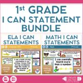 I Can Statements Bundle 1st Grade