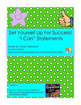"""I Can"" Statements - Elementary/Special Education"