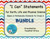 I Can Statements Gr 8- Bundle