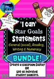 I Can Statements: Individual Student Goals *Editable, BUNDLE!