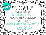 I Can Statements - Kindergarten - Music Note