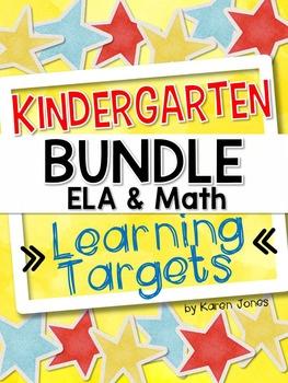 I Can Statements -- Learning Targets for Kindergarten ELA & MATH *BUNDLE*