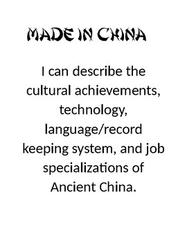 I Can Statements for Ancient China