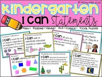 I Can Statements for Kindergarten