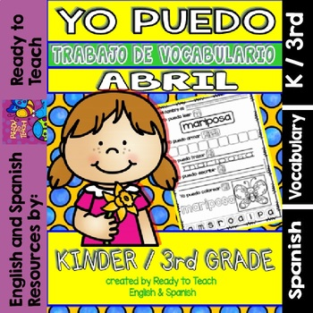I Can - Word Work in Spanish - April Set