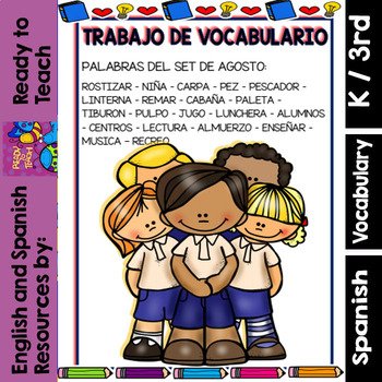 I Can - Word Work in Spanish - August Set