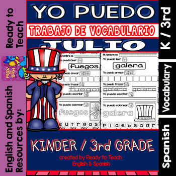 I Can - Word Work in Spanish - July Set