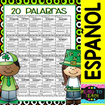 I Can - Word Work in Spanish - March Set