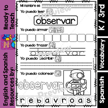 I Can - Word Work in Spanish - May Set