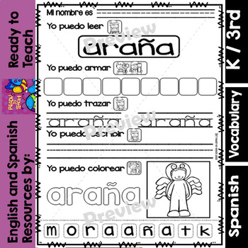 I Can - Word Work in Spanish - October Set