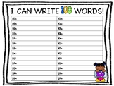 I Can Write 100 Words - 100th Day of School