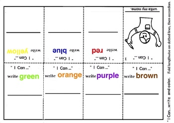 I Can Color & Write  (7 colors) - 2 Pages, Pre K, K, 1, Art Lesson