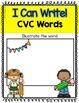 CVC Word Daily Phonics and Phonemic Awareness Practice for Kindergarten