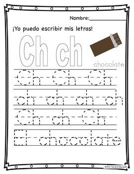 I Can Write My ABC's (español)