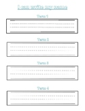 I Can Write My Name - Full Year Assessment for Each Term