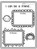 I Can be a Friend Worksheet