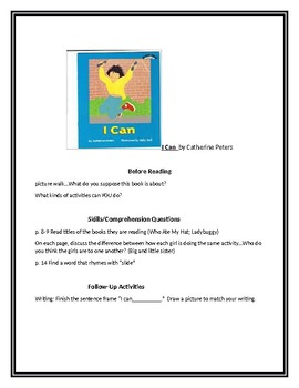I Can for Guided Reading