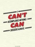 I Can't VS I Can Banner Motivation Poster Classroom PBIS Effort Success!!
