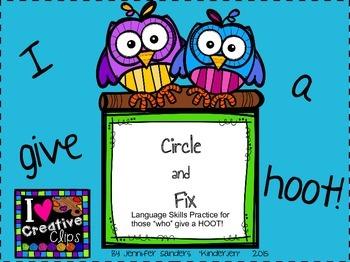 I Give A HOOT!  Circle, FIX-IT